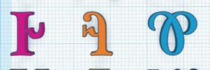 Sample of nine Cherokee syllables.